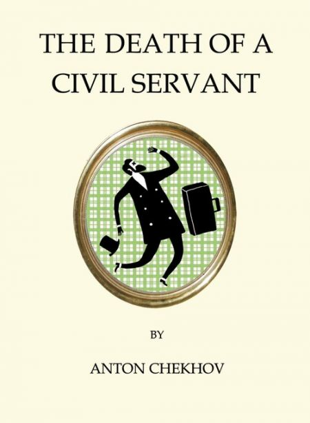 Death of a Civil Servant